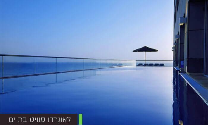 19 רשת Share Spa שר ספא - יום פינוק ליחיד עם עיסוי וכניסה לבריכה