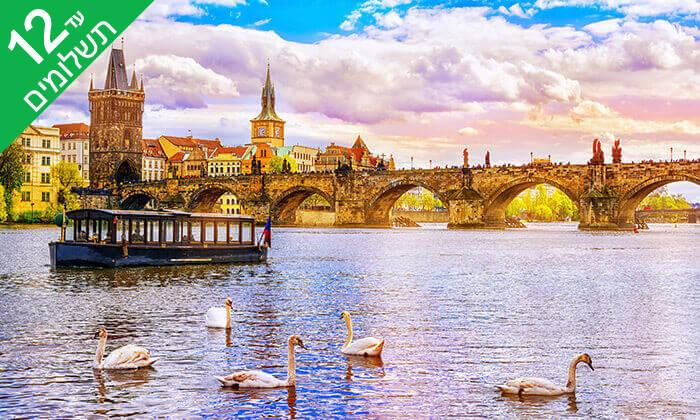 11 סוכות בפראג - גשרים יפים, אווירה רומנטית, שופינג והבירה הכי טעימה