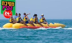 3 חוויות ספורט ימי בכנרת