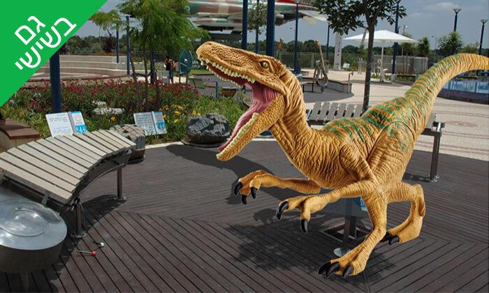 5 מגלים דינוזאורים - כניסה לפעילות משפחתית במוזיאון הטכנודע, חדרה