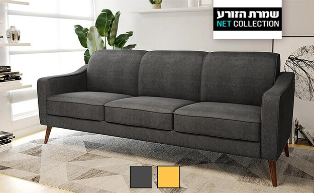 ספה תלת-מושבית דגם זולה
