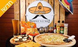 ארוחה במסעדת אמיגוס