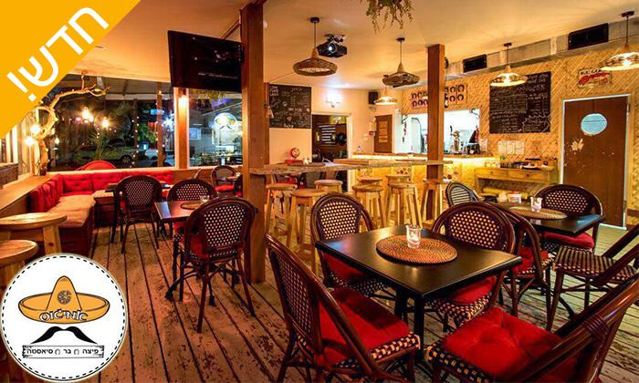 3 ארוחה ב'אמיגוס' - מושב אודים