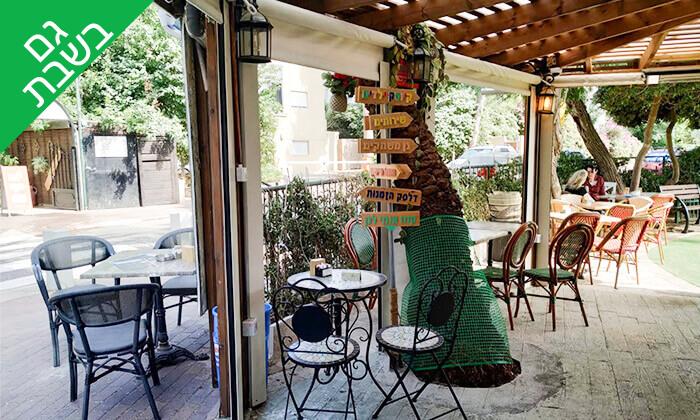 6 קפה היינה בכיכר היינה, חיפה - ארוחת צהריים