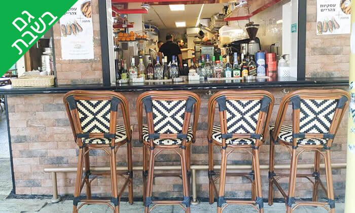 2 קפה היינה בכיכר היינה, חיפה - ארוחת צהריים