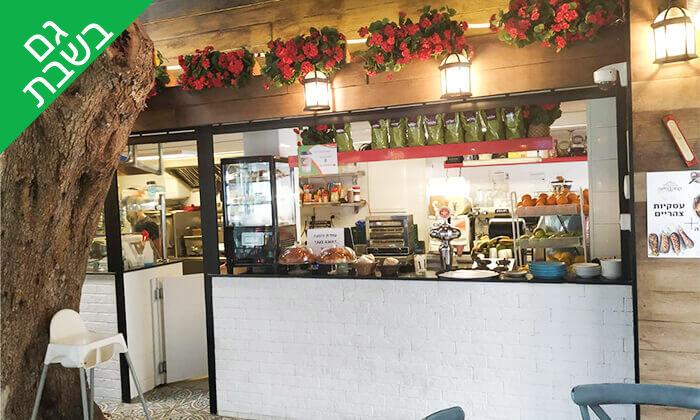 7 קפה היינה בכיכר היינה, חיפה - ארוחת צהריים