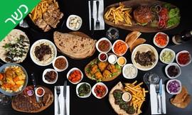 ארוחה זוגית כשרה בבית הבשר