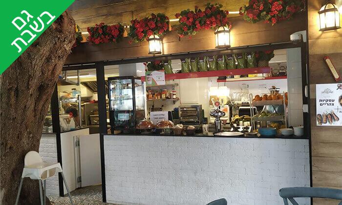4 קפה היינה בכיכר היינה, חיפה - ארוחת ערב