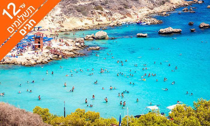 11 פרוטארס - חופשה ביעד החם של קפריסין, כולל חגים