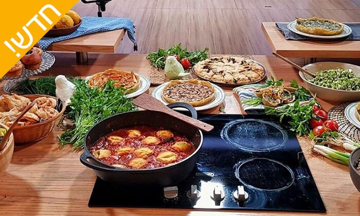 2 ארוחה בויוידה - תל אביב