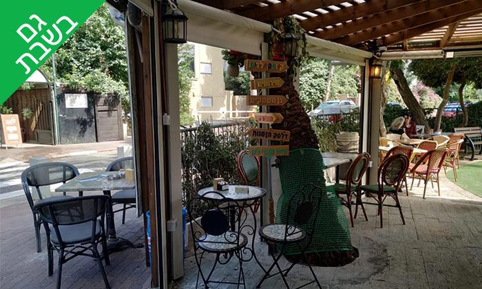7 קפה היינה בכיכר היינה, חיפה - ארוחה איטלקית זוגית