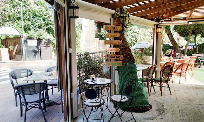 6 ארוחת צהריים ליחיד או לזוג בקפה היינה, כיכר היינה חיפה