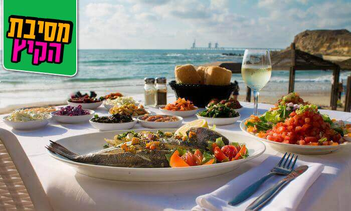 3 בני הדייג בנמל תל אביב - ארוחת צהריים