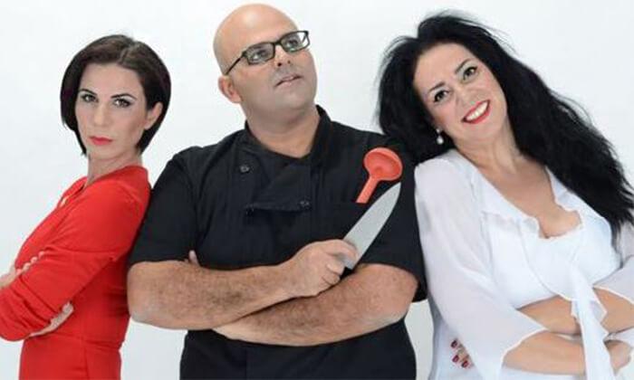 3 מבשלים זוגיות - כרטיס למופע סטנד אפ במגוון מיקומים
