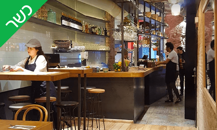 8 אוכל כשר באווירה ספרדית - Iilan's kosher burger bar ברצלונה