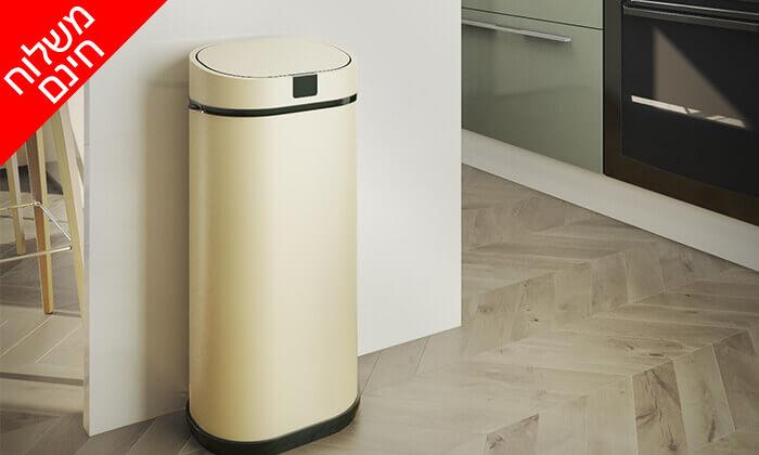 5 פח אשפה אוטומטיRAZCO מסדרת Premium   משלוח חינם