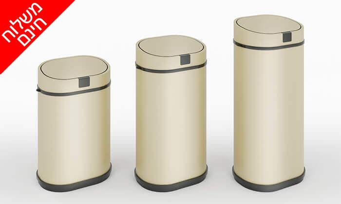 3 פח אשפה אוטומטיRAZCO מסדרת Premium   משלוח חינם