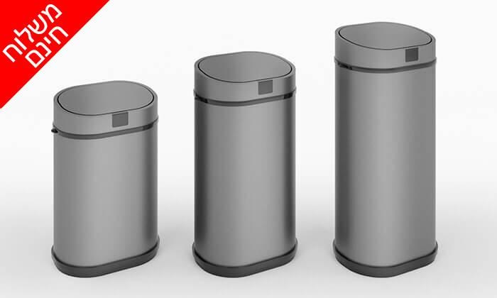 4 פח אשפה אוטומטיRAZCO מסדרת Premium   משלוח חינם