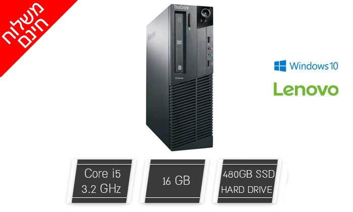 2 מחשב נייח LENOVO + מקלדת ועכבר + מדפסת - משלוח חינם!