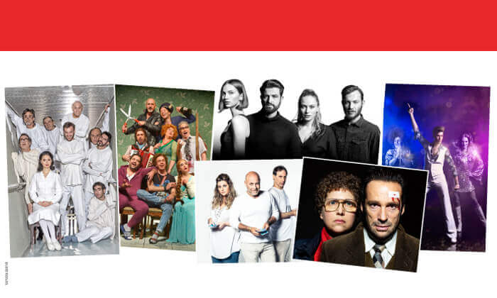 7 תיאטרון הקאמרי - מינוי ל-4 או 6 כרטיסים