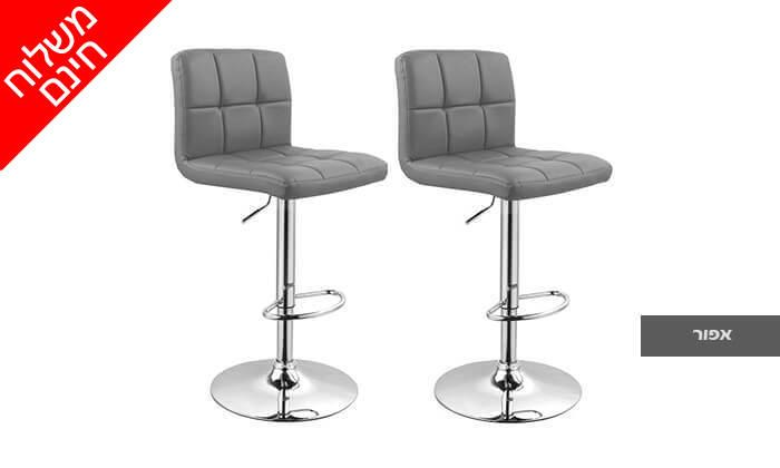 5 2 כיסאות בר מדגם 8028 | משלוח חינם