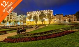 מלון מומלץ בבלגרד, כולל חגים