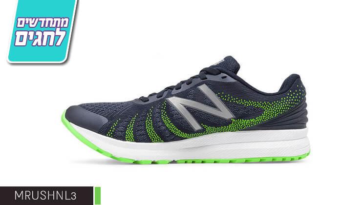 3 נעלי ריצה לגברים NEW BALANCE