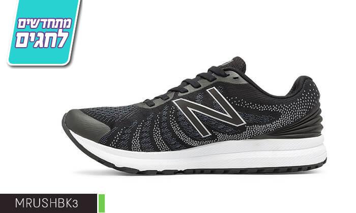 4 נעלי ריצה לגברים NEW BALANCE