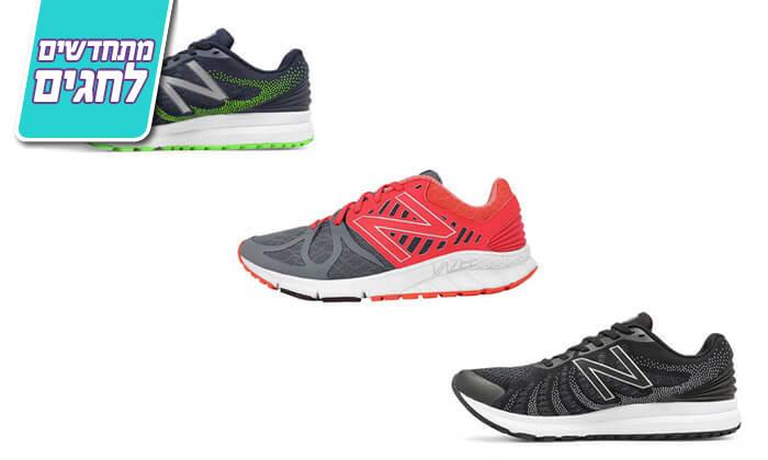 17 נעלי ריצה לגברים NEW BALANCE