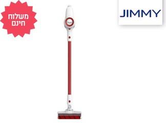 שואב אבק אלחוטי Jimmy JV51