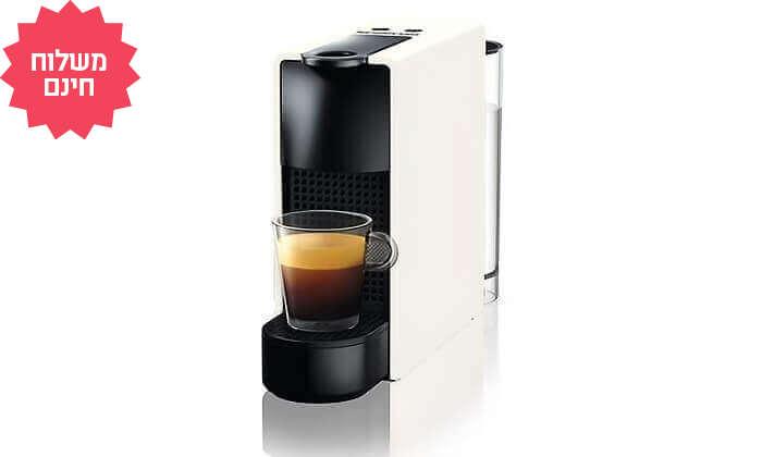 3 מכונת קפה נספרסו דגם Essenza Mini C30 עם 14 קפסולות | משלוח חינם