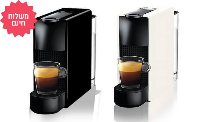 5 מכונת קפה נספרסו דגם Essenza Mini C30 עם 14 קפסולות | משלוח חינם