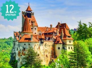 רומניה - טיול מאורגן 7 ימים