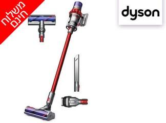 שואב אבק Dyson V10 Motorhead