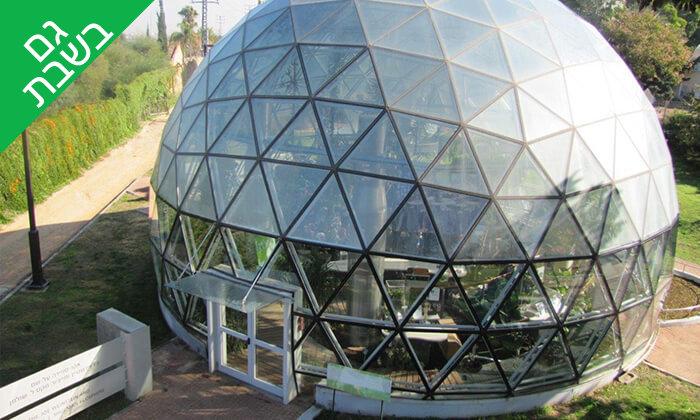 4 מוזיאון גן המדע ברחובות - כרטיס כניסה לתערוכה