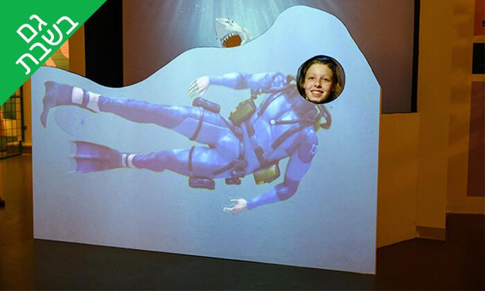 10 מוזיאון גן המדע ברחובות - כרטיס כניסה לתערוכה