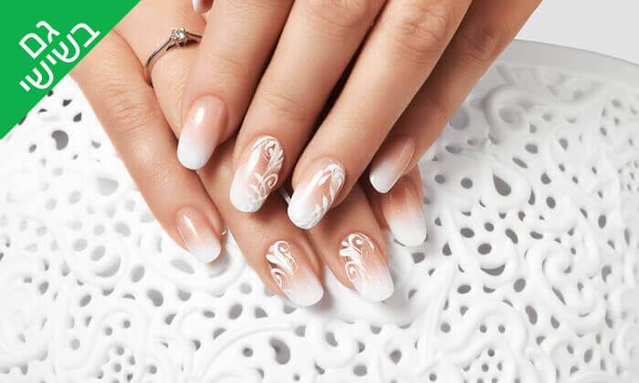 2 מניקור ופדיקור - Pure White Cosmetic, דיזנגוף סנטר
