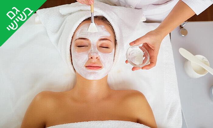 6 טיפולי פנים ב-Pure White Cosmetic, דיזנגוף סנטר