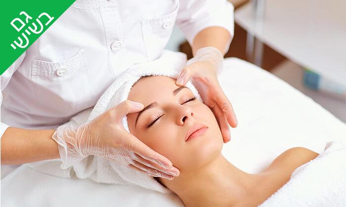 2 טיפולי פנים ב-Pure White Cosmetic, דיזנגוף סנטר