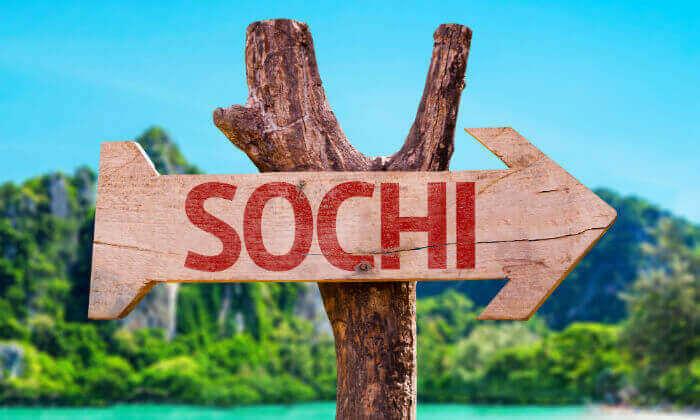 2 חבילת נופש לסוצ'י בקיץ - מלונות לבחירה