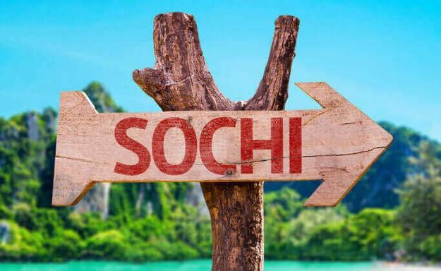 חבילת נופש לסוצ'י באוגוסט