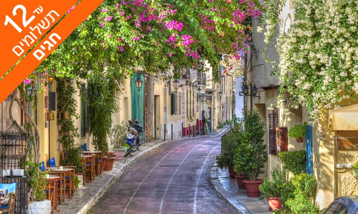 5 מטאורה, אתונה, סלוניקי ועוד - טיול 8 ימים ליוון, כולל חגים