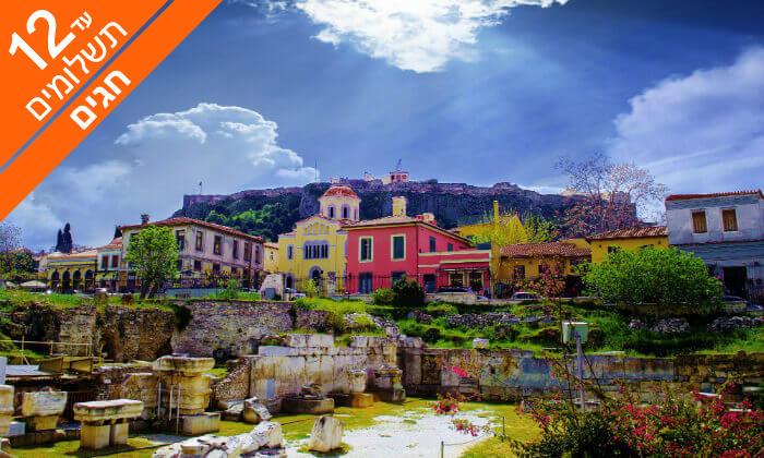 6 מטאורה, אתונה, סלוניקי ועוד - טיול 8 ימים ליוון, כולל חגים