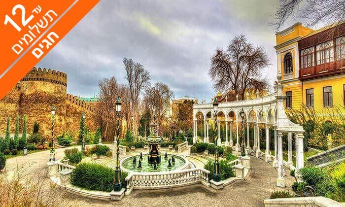 6 טיול מאורגן בבאקו, אזרבייג'ן - נופים יפים, תרבות עתיקה וכפרים ציוריים, כולל חגים