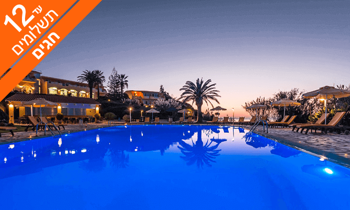 4 האי היווני קורפו - גן עדן כחול ירוק במרחק שעתיים טיסה, כולל חגים