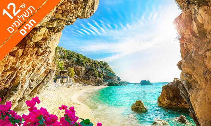 7 האי היווני קורפו - גן עדן כחול ירוק במרחק שעתיים טיסה, כולל חגים