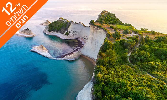 2 האי היווני קורפו - גן עדן כחול ירוק במרחק שעתיים טיסה, כולל חגים