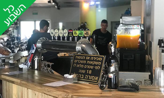 3 סטארבייקס בר-קפה ואופניים, רמת החייל תל אביב