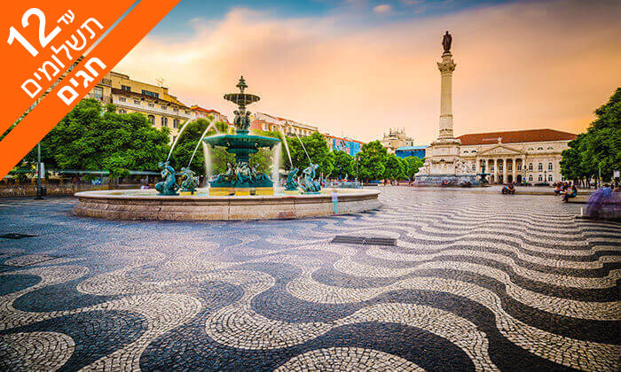 4 טיול מאורגן8 ימים לפורטוגל - ליסבון, פורטו, עמק הדואורו ועוד, כולל חגים