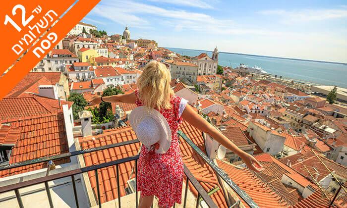 9 טיול מאורגן8 ימים לפורטוגל - ליסבון, פורטו, עמק הדואורו ועוד, כולל חגים